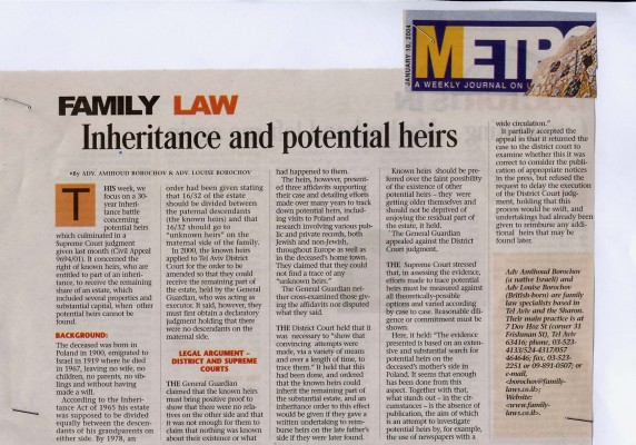 Inheritance And Potential Heirs