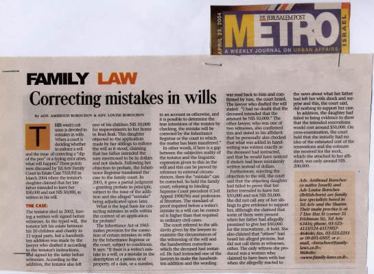 Correcting Mistakes In Wills